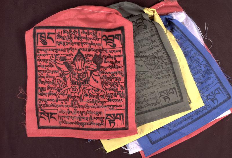 String of 25 Printed Prayer Flags (dar lcog, rlung rta)