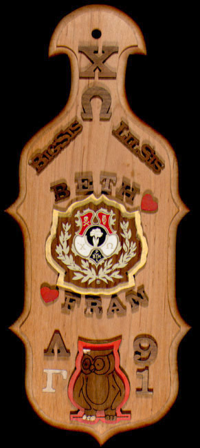 Decorative Paddle. Chi Omega Sorority. ca. 1991.