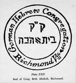 Seal of Richmond's Beth Ahabah