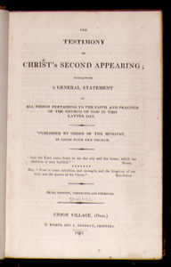 The Testimony of Christ's Second Appearing