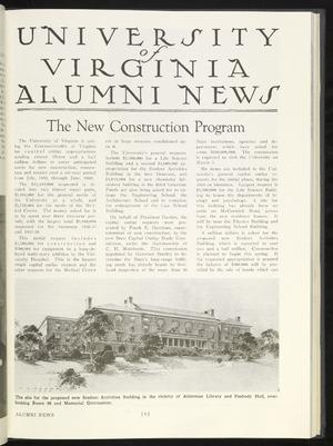 Newcomb Hall, 1955