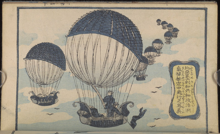 Kanagaki Robun, Bankoku jinbutsu zue [Pictures of people of other nations], 1861.