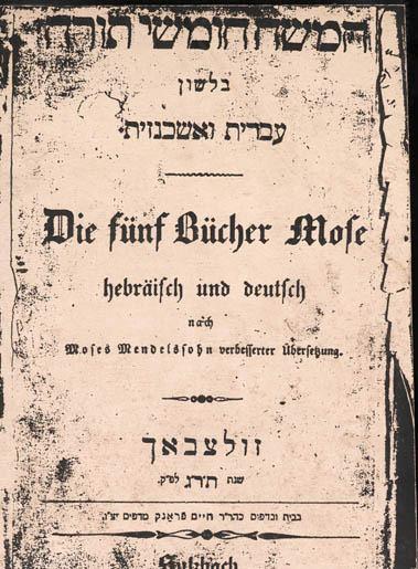 Oberdorfer family Bible, titlepage