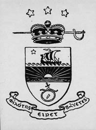Jewish Fraternities. Phi Epsilon Pi, 2