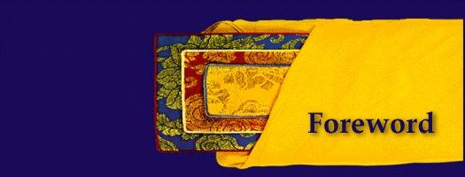 Tibetan Book of the Dead Forward