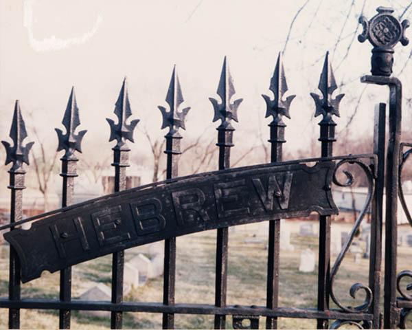 Hebrew Cemetery gates, left