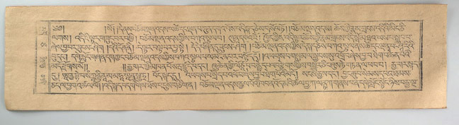 Sutra on Passing from One Existence to Another