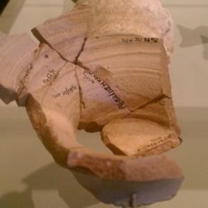 Storage vessel, gray salt-glazed stoneware, Germany, ca. 1618-1640