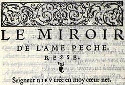 Marguerite. Marguerites (1547), from v.1, p.15
