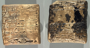 Babylonian clay tablets
