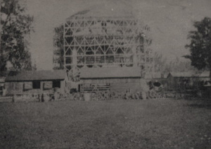 The south elevation of the Rotunda under construction